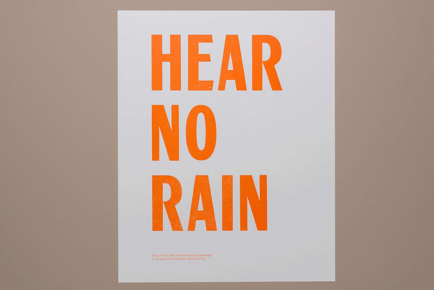 Hear No Rain